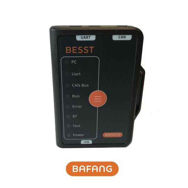 ADAPTER PRO SOFTWARE - BAFANG M500
